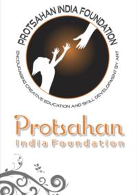 Protsahan-Borchure-PNG